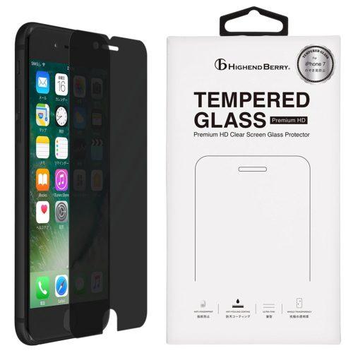 iPhone7 液晶ガラスプロテクター 覗き見防止